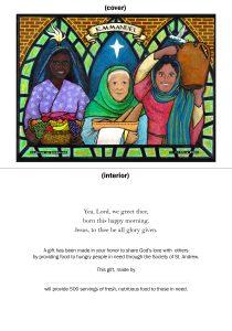 Illustration of 2021 SoSA Christmas Card
